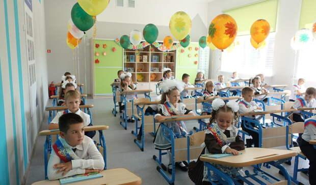 Родителям школьников произведут единовременную выплату 10000 рублей вавгусте