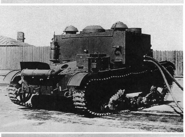На фото – танк-цистерна ТЦ-26. 1935 год военная техника, военное, история, много букв, танки, танки СССР, техника, факты