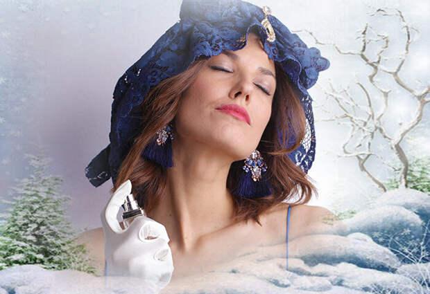 Топ-5 согревающих женских ароматов, идеально подходящих для зимы 2021
