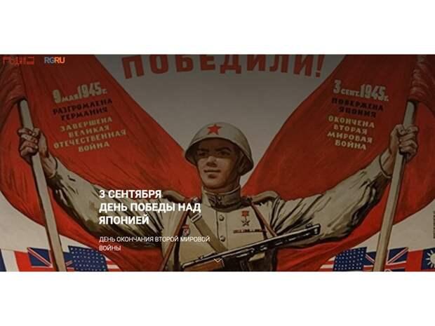 Дважды Герой Советского Союза Виктор Леонов: Нас было 140, японцев 3500