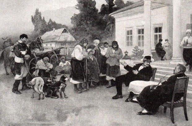 Русские дворяне и садизм