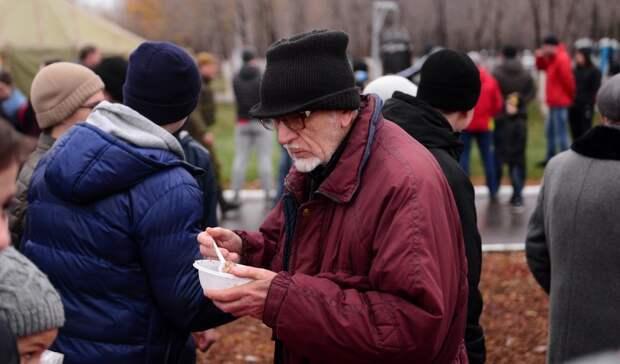 Более 60 тысяч человек вБашкирии живут зачертой бедности