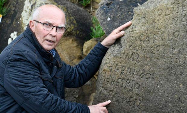 Шифр возрастом 230 лет: ученые поняли код древнего камня