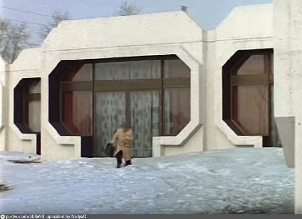 "Кадр из фильма ""Чародеи"", 1981."