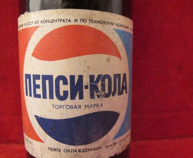 О необычной сделке между руководством СССР и компанией Pepsi.
