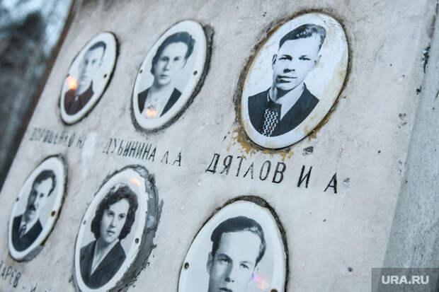 ВСША назвали неожиданную версию гибели группы Дятлова