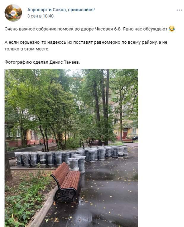 Урны во дворе на Часовой улице расставят к середине месяца