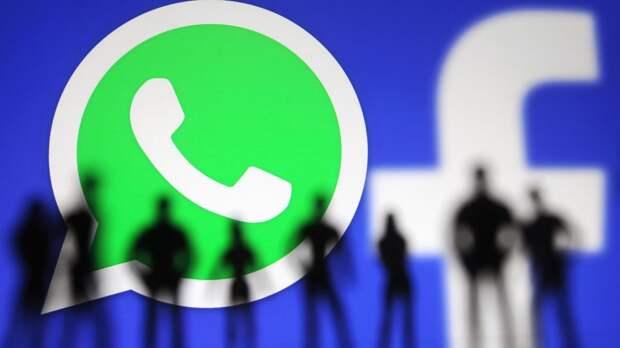7 причин, по которым вы должны удалить WhatsApp и помочь сделать это своим друзьям
