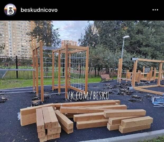 Фото дня: установка новой детской площадки в Бескудникове