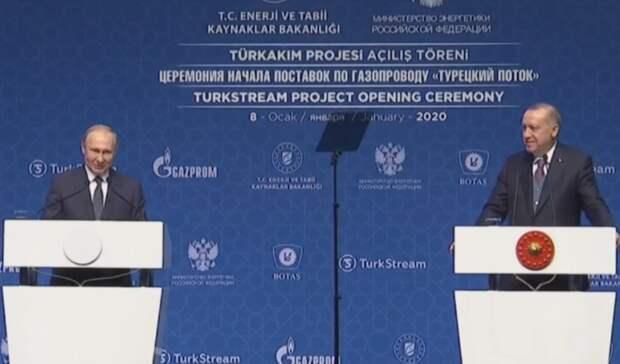 Путин: сЭрдоганом надежно работать