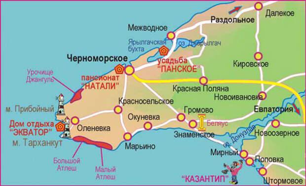 История Боспорского царства (5-9)