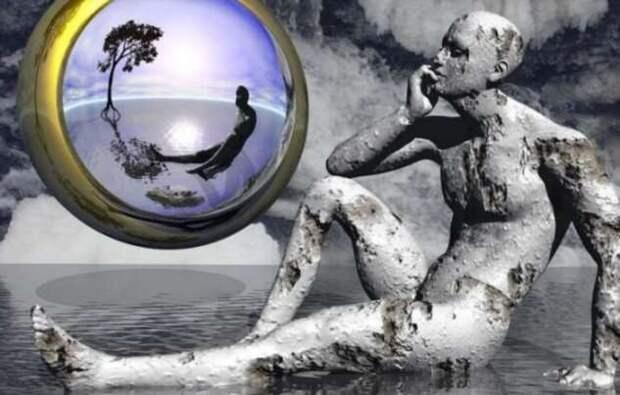 Реальность и сознание человека: отличительные черты