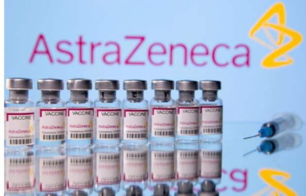 Украина получит от Австрии полмиллиона вакцин от коронавируса