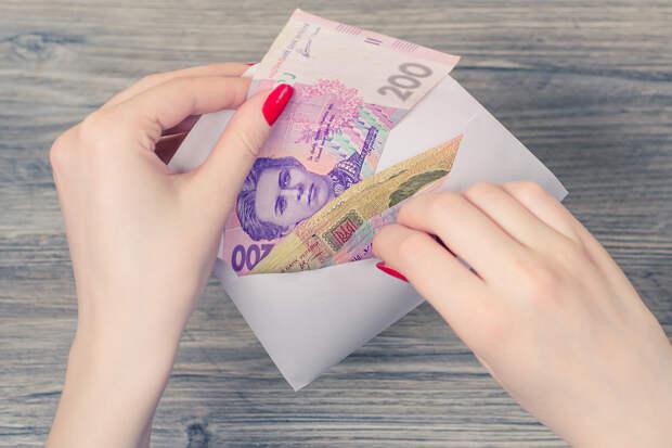 Жители Киева получили подарки в честь провала России на Евро -2020