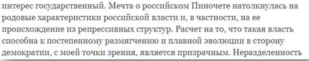 Почему от сотрудников «Новой газеты» затошнит уже после первой их публикации?