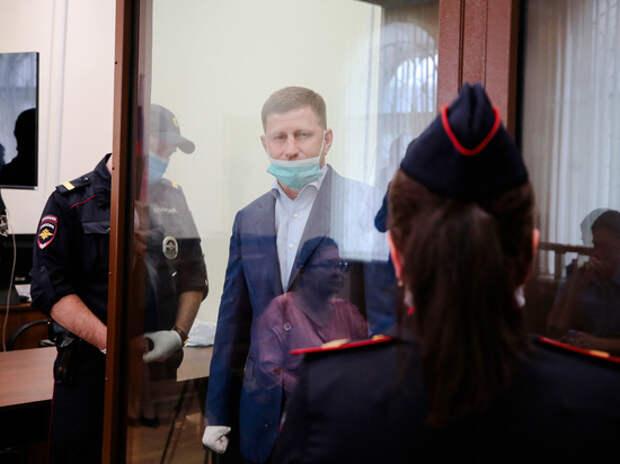 Что происходит в Лефортово с бывшим губернатором Хабаровского края