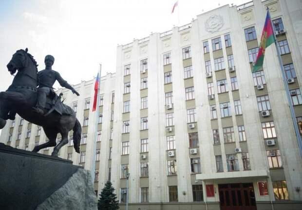 На Кубани экс-чиновницу заподозрили в  махинациях при покупке жилья для сирот