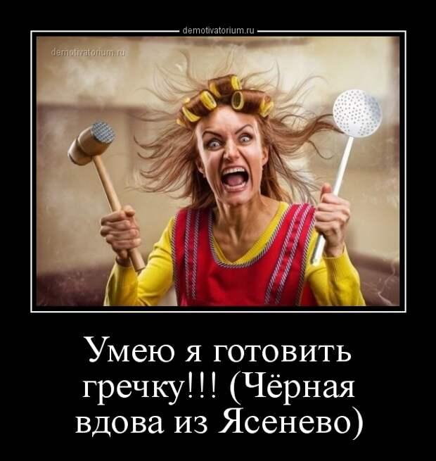 Подборка смешных и прикольных демотиваторов из жизни (10 фото)
