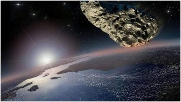 Рядом с Землей пронесся астероид размером с футбольной поле