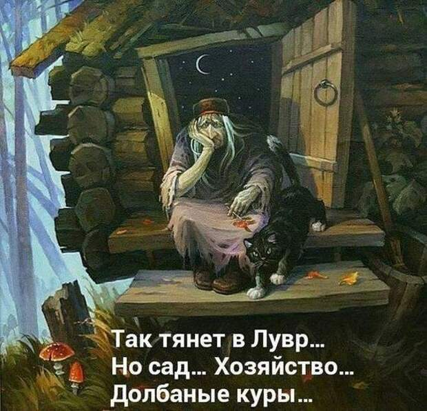 """Вовочка учит басню: - """"Вороне как-то Бог послал кусочек сыра""""..."""
