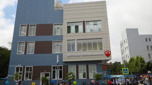 Сопозданием нагод открыли вРостове детскую поликлинику наПрофсоюзной