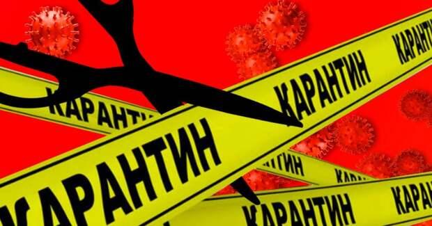 ⚡ 4 главных факта о снятии карантина в России