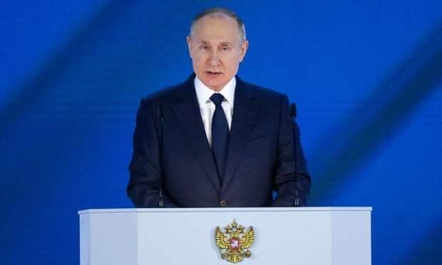 Владимир Путин анонсировал новые меры поддержки семей сдетьми