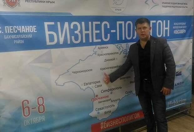 Депутат горсовета Евпатории Волошин заключен под стражу до конца апреля