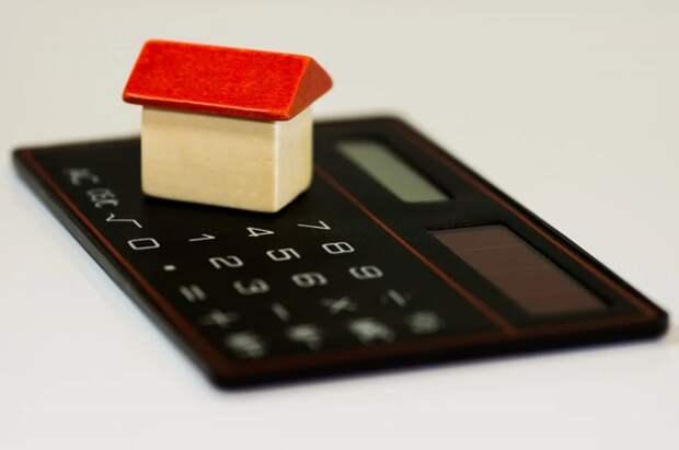 В ГД предложили изменить условия покупки жилья за счёт средств маткапитала