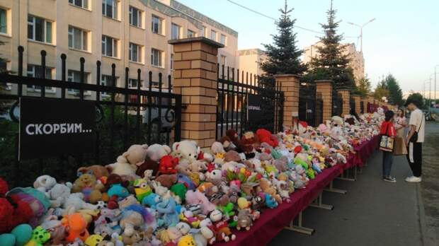 Месяц после трагедии: жители Казани высказались о реконструкции гимназии №175