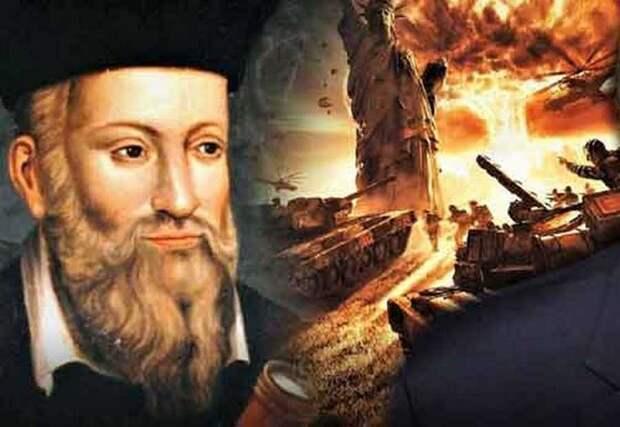 Будет ли война: предсказания великих провидцев на 2021 – 2022 годы