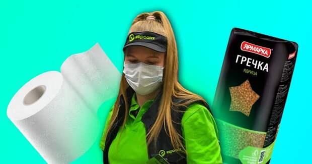 4 факта о том, как тяжко приходится продавцам магазинов во время пандемии