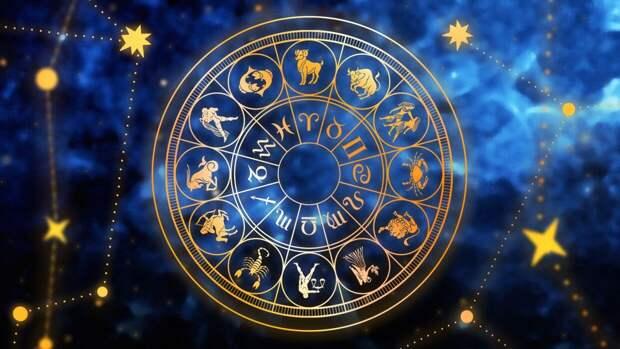 Павел Глоба назвал самые удачливые знаки зодиака летом 2021 года