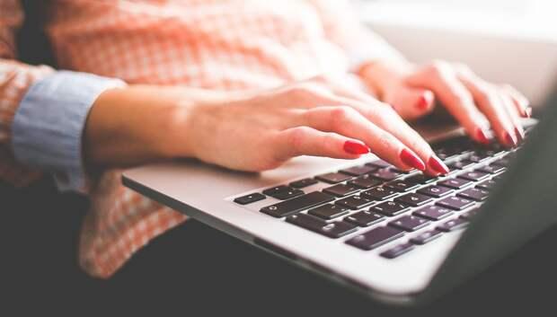 Около 66 тыс жителей Подмосковья подали заявления на пособия по безработице онлайн