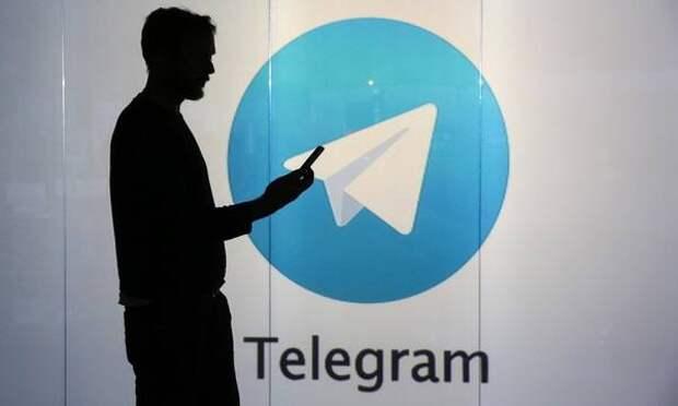 У администратора Telegram-бота «Глаз бога» проходят обыски