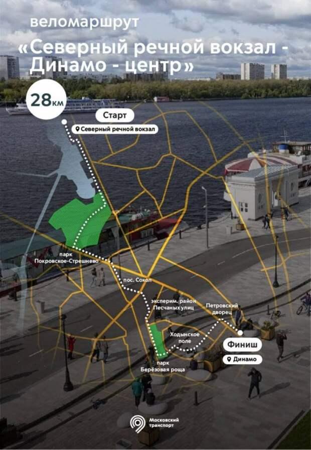 Велосипедисты назвали самым живописным маршрут от Северного речного вокзала
