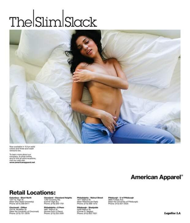 Самая скандальная реклама American Apparel