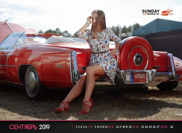Календарь автофестиваля SunDay на 2019 год