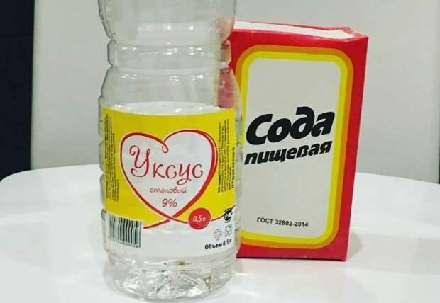 Сода и уксус нейтрализуют друг друга / Фото: severdv.ru