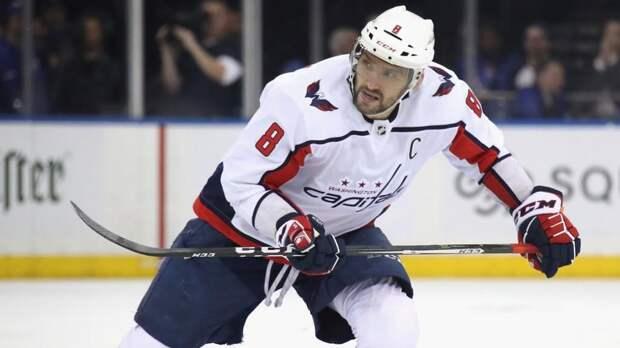Овечкин признан лучшим левым нападающим среди участников Кубка Стэнли по версии сайта НХЛ, Панарин — 3-й