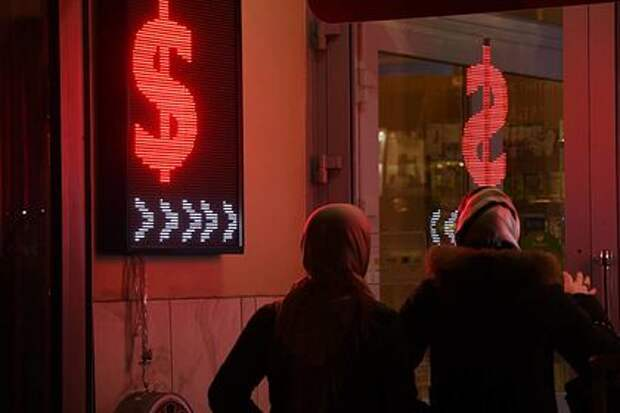 Доллару предсказали серьезный обвал