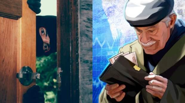 МВД пресекла мошенническую деятельность в отношении ветеранов ВОВ и детей войны