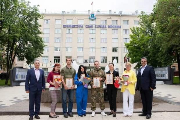 В префектуре СЗАО наградили победителей городского этапа соревнований НФГО