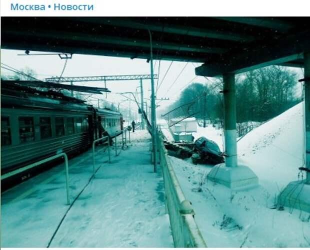 Поезда следуют через  «Моссельмаш» с опозданием