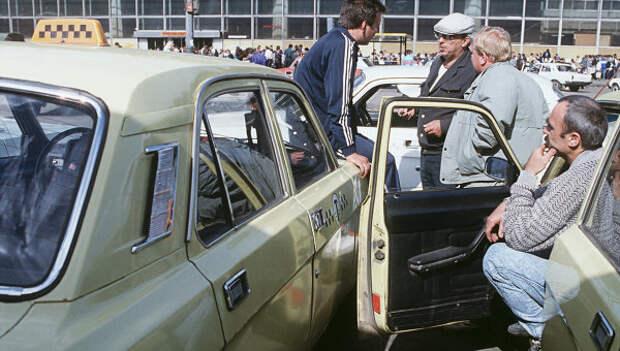 Другие времена, другие люди, другие нравы... История таксиста из советских времен