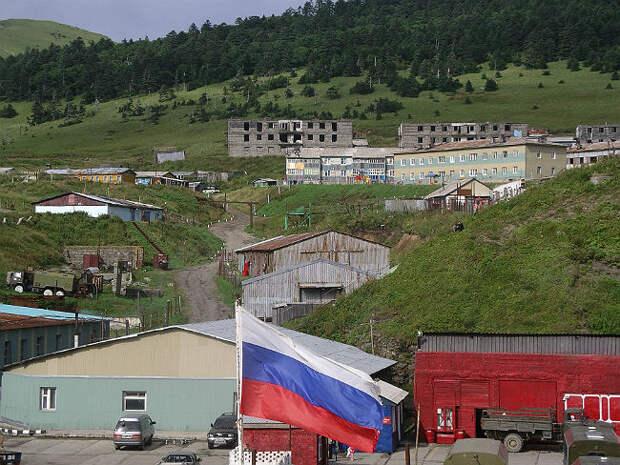 МИД России ответил на статью Kyodo о планах СССР передать Японии часть Курил