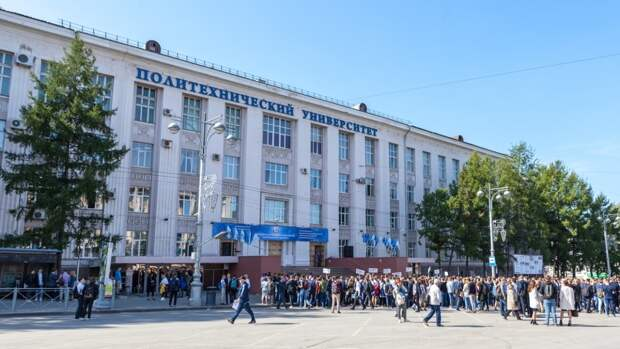 Пермский Политех вошел в 30 лучших инженерно-технических вузов России
