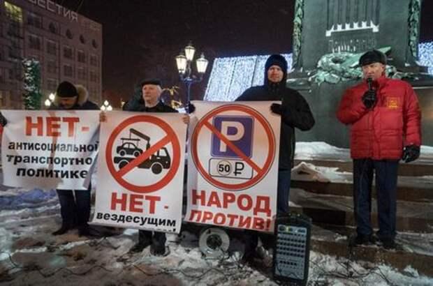 Холодная война: москвичи опять протестуют против платных парковок