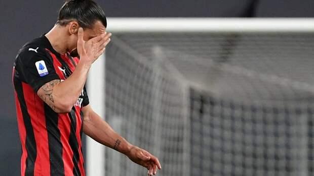 Ибрагимович получил травму колена вматче с «Ювентусом»