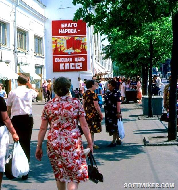 СССР 1985 год